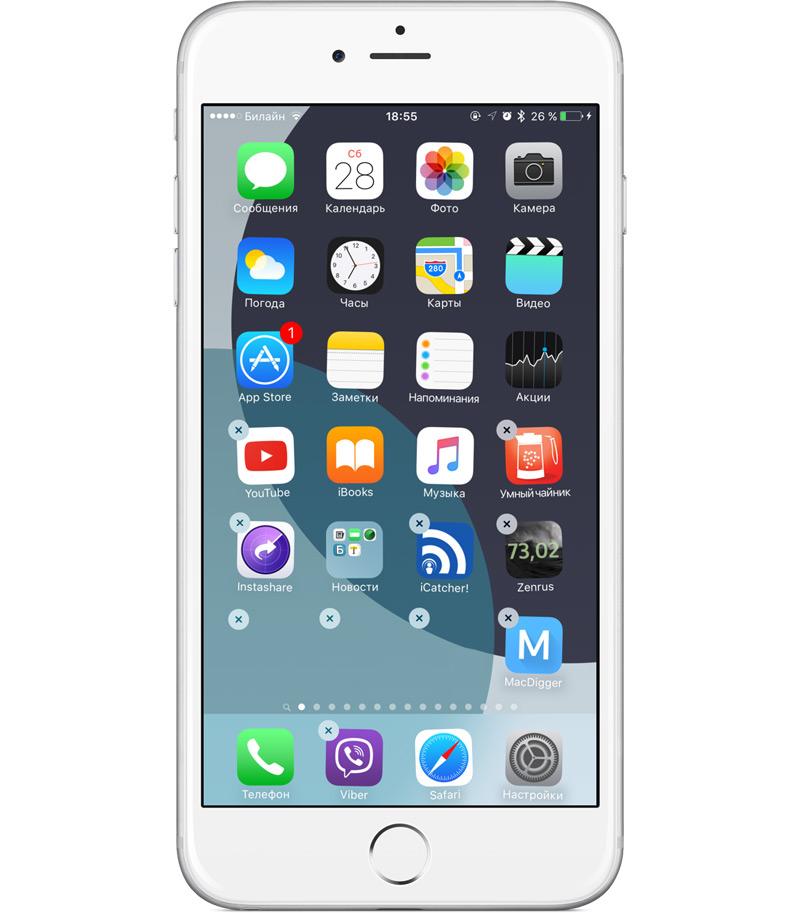 вариантов картинки экрана айфона потому