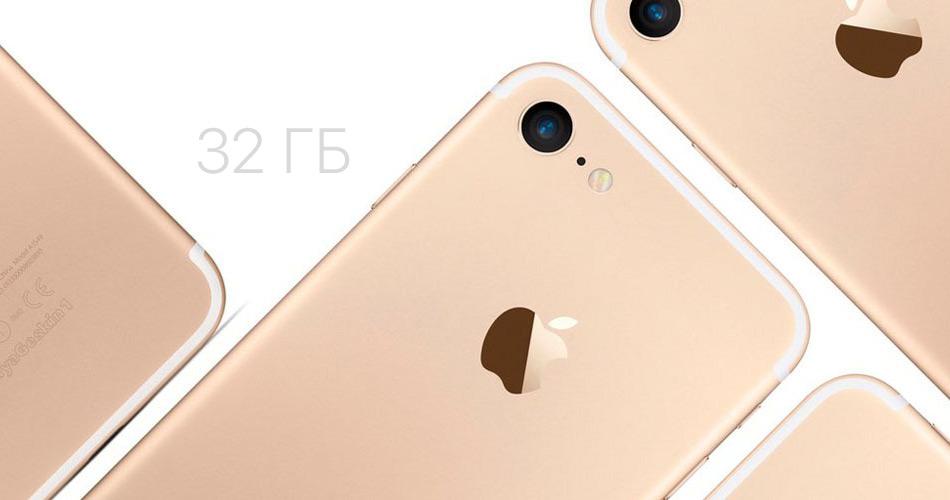 iPhone-7-redo-2