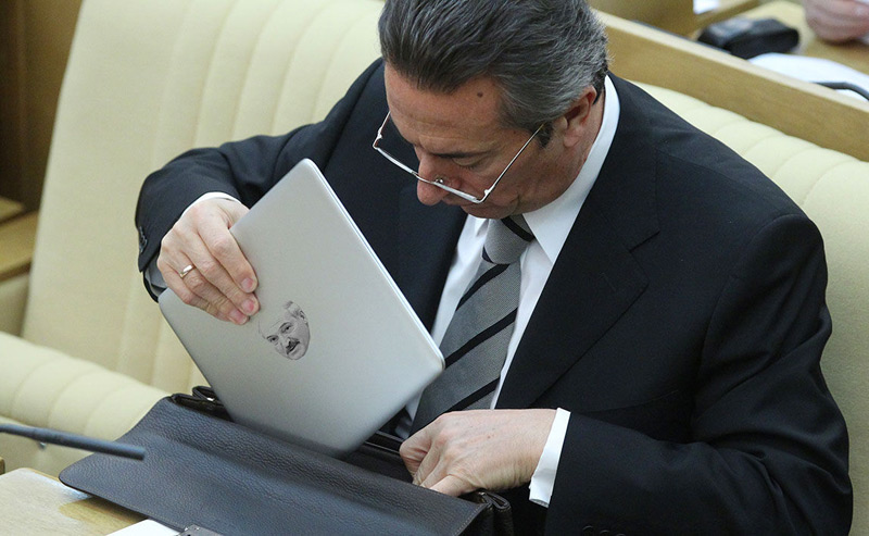 macbook-duma-1