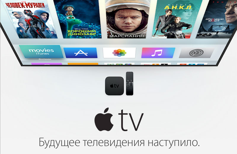 apple-tv-3g-1