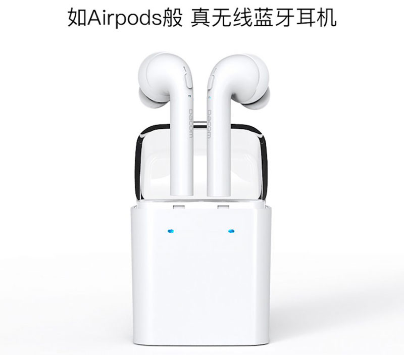 nep-airpods-1