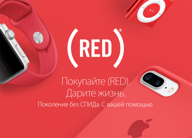 red-trun-1
